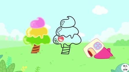 手绘简笔画, 神奇乐园的冰淇淋树!