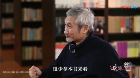 《晓说》香港是文化沙漠? 高晓松不服实力反驳!