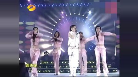 首届超级女声冠军安又琪演唱《你好周杰伦》