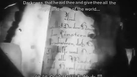 浮士德看到邪书 并开始召唤魔鬼