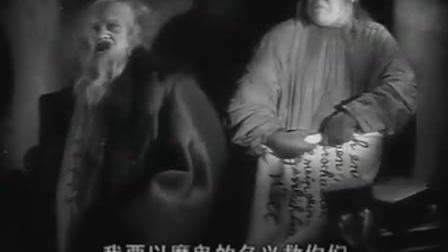 魔鬼和浮士德签订契约 以魔鬼的名义拯救人们