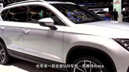 全新SUV车型——西雅特, 外形霸气, 只卖12万值不值得入手?