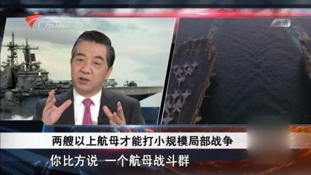 一个航母战斗群想要油弹充足, 需要多少艘综合补给舰来进行保障呢