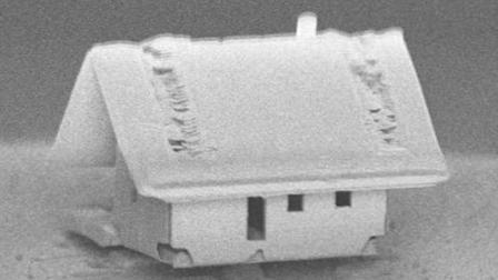 世界上最小的房子, 小到看不见, 却什么都具备
