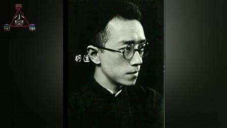 5个帅到不敢把年轻时照片放进课本的伟人, 胡适好文青, 周总理年轻时你认出来了吗