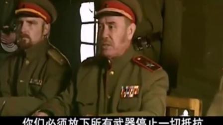 日本关东军仪式上竟蛮横无理, 看苏军怎么对付鬼子
