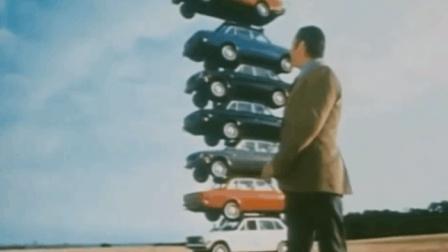 这是30年前的沃尔沃汽车广告 那时没有特效 都是真的