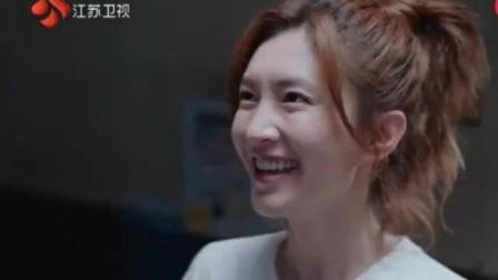 恋爱先生: 靳东用扫地机器人给江疏影送情书, 江疏影看到笑坏了