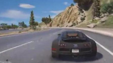 GTA5:体验布加迪威龙的超级速度