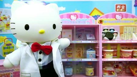 丹尼尔的超市购物儿童益智玩具, 买了爱喝的牛奶还有小笼包