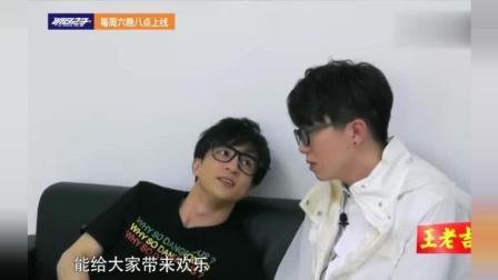《明日之子》薛之谦与毛不易选歌时无限尬聊, 薛之谦表示接不下去了