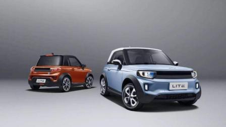 奔驰smart靠边,北汽新能源汽车ARCFOX Lite亮相