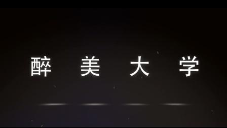 江西科技学院2018宣传片