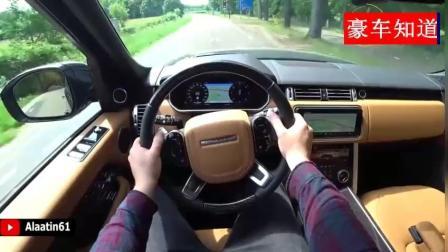2018 路虎揽胜开上公路, 才知道什么叫顶级豪华SUV!