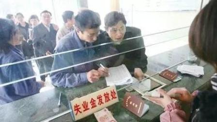 政府每个月都会往社保卡里补贴一笔钱, 现在知道不晚