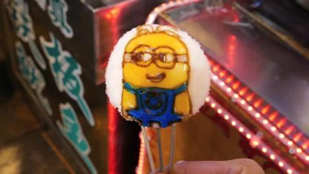 小黄人糯米糕, 这么可爱的米糕还真不舍得吃