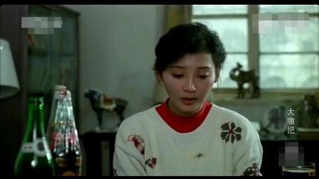 《大撒把》片段好男人葛大爷被甩哈哈, 徐帆亲的那个地方是有头发的地方