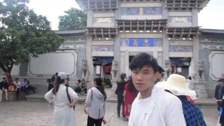 丽江木府: 云南三大土司府之首