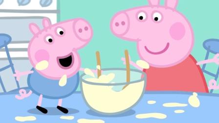 小猪佩奇 10分钟合集 | 小猪佩奇和乔治一起帮忙准备做饭喽 | 儿童动画