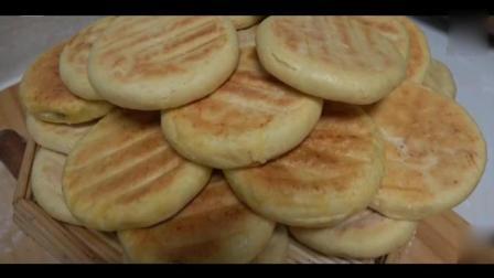 芝麻糖饼新做法, 松软香甜, 一次吃十个都不够!