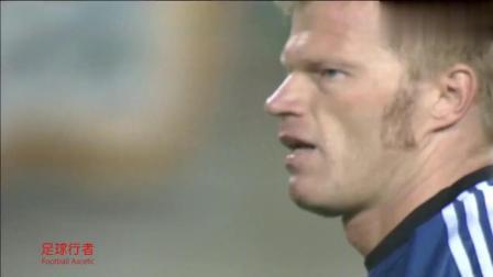 02世界杯经典一战 奇拉维特任意球单挑卡恩, 80后球迷的共同记忆