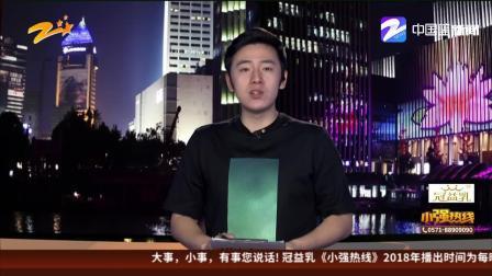 小强消费课: 交了定金想退款 4S店迟迟不配合?