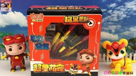 小猪玩猪大侠超星萌宠舰队飞船回力玩具