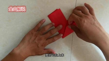 折纸漂亮简单的爱心
