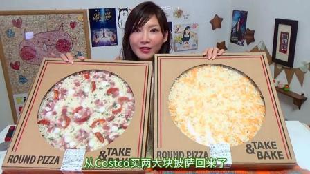 小杰搬运 日本 美女大胃王 木下佑香 吃播 培根披萨美乃滋披萨