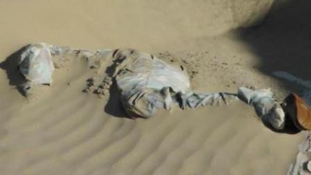 一人在家里突然消失无踪, 50多年后, 这个人在罗布泊被发现