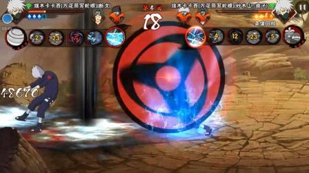 火影忍者手游: 神威卡卡西一穿三, 直接反败为胜