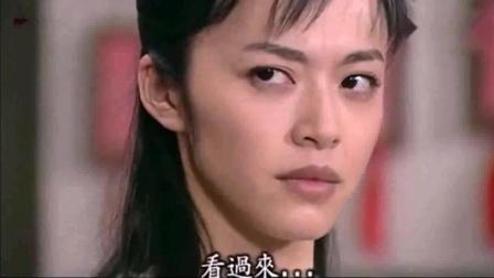 《武林外传》白展堂闫妮闹分手, 众人的心理活动笑喷了