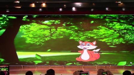 鸡西市麻山区英林学校课堂教学改革成果展示(课本剧)《小狐狸卖药》