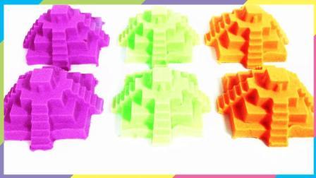 月采超Q食玩玩具 118 太空沙魔力沙做彩色城堡 有趣玩具