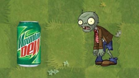 面对戴夫摆放的饮料, 僵族敌人: 这是什么味的? 可以给我试试么?
