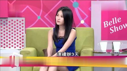 台湾节目;主持人听到大陆网红冯提莫的年收入, 惊到合不拢嘴
