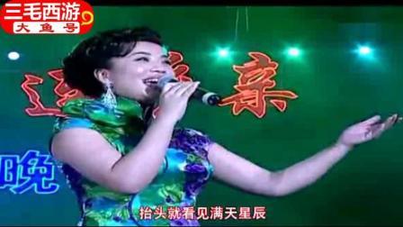 张也演唱《人间第一情》, 歌声甜美无比, 悠扬婉转, 百听不厌