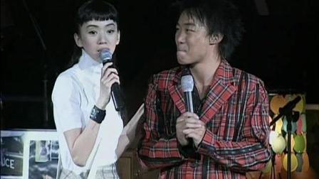 陈奕迅第一次红馆演唱会, 大师姐梅艳芳的突然出现让医生开心不已