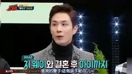 李承铉韩国综艺首度公开戚薇照片, 戚薇惊艳美貌