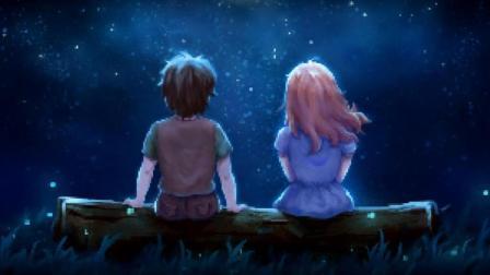 「推游」: 要是遇见你, 余生都是你