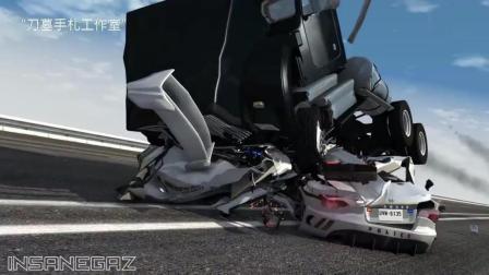 卡车和汽车相撞会有多恐怖? 让这则动画告诉你