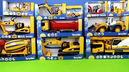 挖掘机视频表演大全47 挖土机玩具视频 汽车总动员 赛车总动员