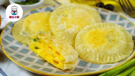 罐头小厨 第三季 饺子皮版鸡蛋灌饼 外酥里嫩 还不用揉面