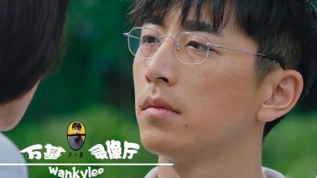 想看少年王源出演这部电影, 没想到影片中蓝盈莹曹骏竟是情侣!
