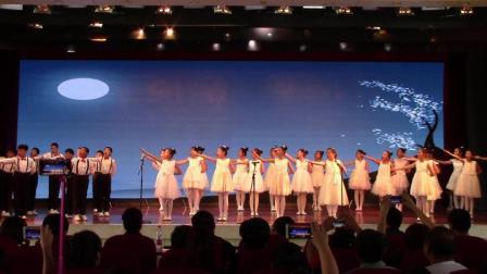 鸡西市麻山区英林学校课堂教学改革成果展示(古诗吟唱)《游子吟》