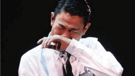 一首刘德华的《来生缘》送给有缘的你, 你心里的苦, 有谁能懂!