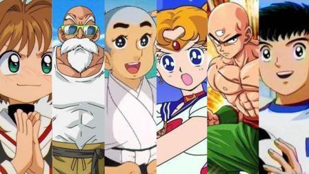 小时候看的动画片配音就是他们, 童年回忆杀!