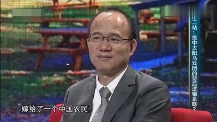 刘东华说李书福的吉利是个破汽车, 郭广昌不同意: 吉利现在很不错