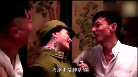 汉奸请日本人喝酒, 最后连自己的漂亮老婆都搭上了! 太不要脸了!