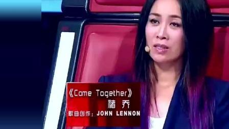 《好声音》他的歌让刘欢激动的捶腿, 观众们都沸腾了, 实在太动听了!